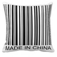 Polštář Made in China
